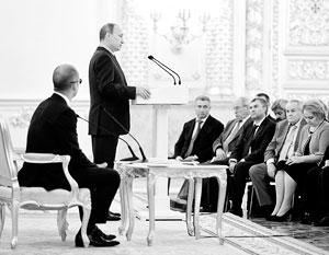Десятилетие Общественной палаты отметили в Кремле