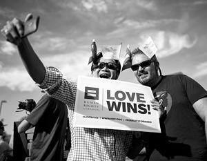 Представители ЛГБТ празднуют решение Верховного суда о легализации однополых браков в США