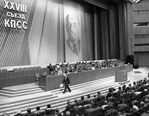 Альфред Рубикс признал, что в дни XXVIII съезда КПСС советские рабочие были уже глубоко разочарованы в коммунистическом режиме