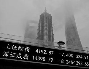 Обвал на фондовом рынке Китая продолжается