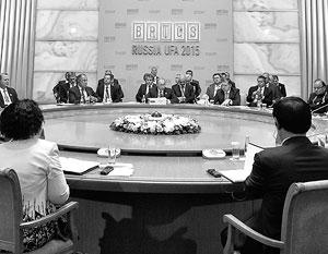 В Уфе прошел самый практичный саммит БРИКС