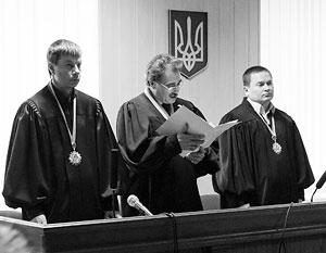 Украинские судьи приобрели не самую лестную репутацию