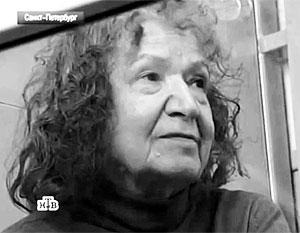 Бабушку и до этого считали странной