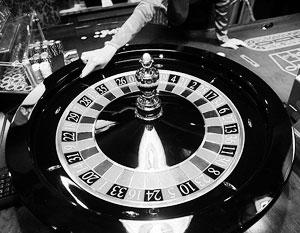 Устраивать казино депутаты предлагают в четырех- и пятизвездочных гостиницах