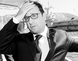 Эксперты не исключили, что Олланд опроверг сообщение Кремля, поскольку он просто колеблется