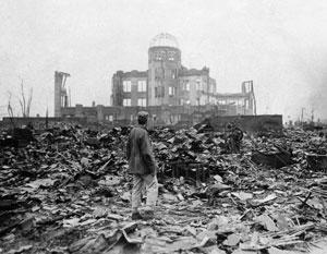Токио узнал о бомбардировке из сообщений американского радио