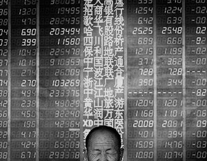 Девальвацией юаня Китай достиг сразу нескольких целей