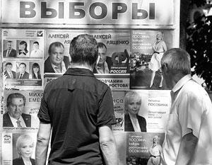 Грядущие выборы стали для большинства участников генеральной репетицией выборов в Госдуму в 2016 году