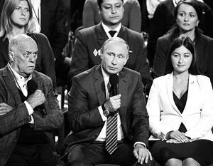 Президент России Владимир Путин посетил форум «Общероссийского народного фронта» по вопросам здравоохранения «За качественную и доступную медицину!»