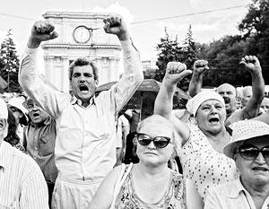Катализатором митингов стали исключительно социально-экономические проблемы