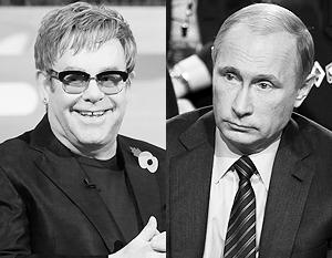 элтон джон британский права путин встречи милонов россии