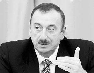 Ильхам Алиев упрекнул европейские институты в проведении грязной кампании против Азербайджана