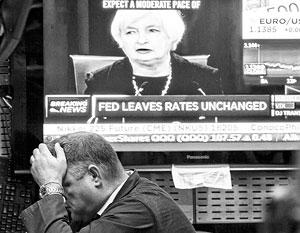 ФРС оттягивает решение о повышении процентной ставки, которого, возможно, и вовсе не будет
