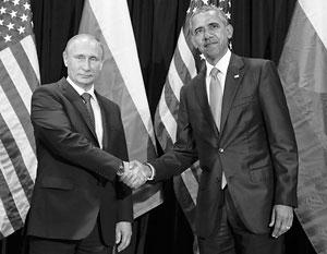 Последствия переговоров в Нью-Йорке можно будет наблюдать в Сирии
