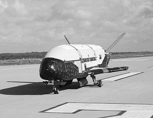 Один из новейших образцов военно-космических технологий США – орбитальный беспилотный аппарат X-37