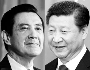 Ма Инцзю (слева) возглавляет Китайскую Республику, а Си Цзиньпин – Китайскую Народную Республику. Но Китай при этом один