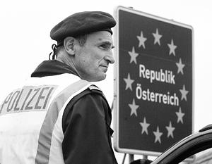 Австрия начинает ужесточать миграционную политику без оглядки на остальных членов Евросоюза