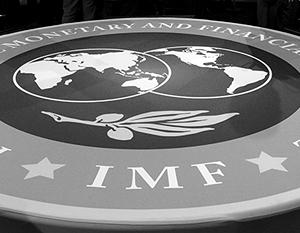 Реформа МВФ. По ком звонит колокол?