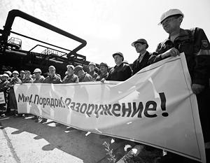 21 процент украинцев уже согласны на мир в Донбассе «любой ценой», свидетельствуют опросы