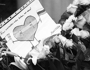 Количество жертв террора еще в 2014 году увеличилось на 80% по сравнению с 2013-м