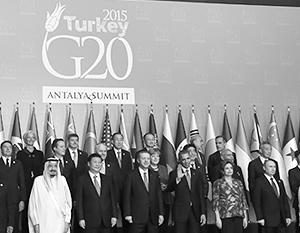 �������� �� �������� ���������, ������������� ����������� ������� ������� ��� �� ������� G20
