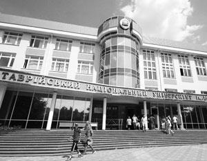 Таврический национальный университет Вернадского стал в 2014 году базой для создания Крымского федерального университета