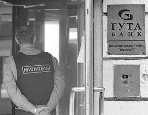 Оперативники следственного управления ГУ МВД обыскали центральный офис группы компаний «Гута»