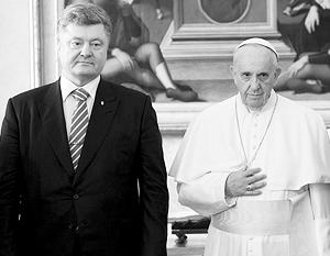 Франциск принял предложение посетить Украину, где прежде лишь однажды бывал римский понтифик