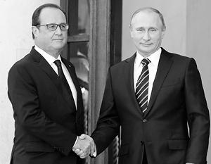 Свое «дипломатическое турне» Франсуа Олланд решил завершить встречей с Владимиром Путиным