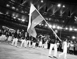 Российская делегация на церемонии в Рио-де-Жанейро состояла из 160 человек