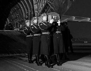 Тело пилота Су-24 доставлено в Москву