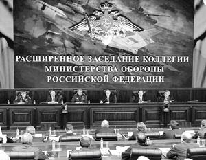На коллегии Минобороны говорили о Сирии, военном строительстве и экономии
