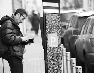 Из-за расширения зоны платных парковок в Москве люди готовы выйти на улицу