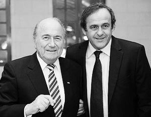 Йозеф Блаттер и Мишель Платини отстранены от футбольной деятельности на восемь лет