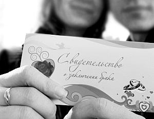 Разговоры о снижении возраста вступления в брак для некоторых народов и регионов России ведутся не впервые