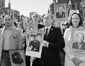 В новой политической ситуации главной силой стало «путинское большинство»