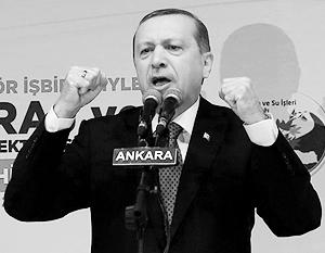 У Евросоюза диагностировали опасную «туркозависимость»