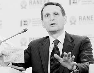 «Мы приняли решение пока воздержаться от подачи заявки», – сообщил спикер Госдумы Сергей Нарышкин