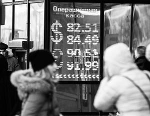 Российский рубль показывает второй день антирекорды падения, но паники у населения пока нет