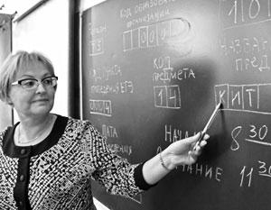 Китайский язык изучают более четырех тысяч российских школьников