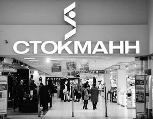 Stockmann Group ��� ������� ������ �� ������� ����� ����������� � ������