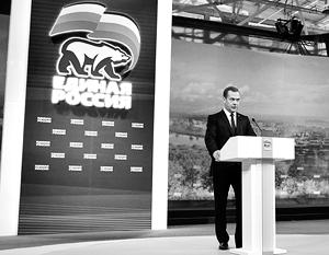 """Политика: В высшем совете """"Единой России"""" провели ротацию"""