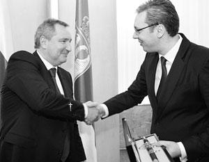 Судя по всему, Рогозину и Вучичу удалось найти общий язык