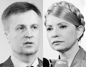 Валентин Наливайченко и Юлия Тимошенко незадолго до объединения вместе посетили США