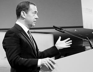 Медведев заявил о новой холодной войне