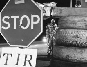 Украинский МИД «понял эмоции ребят», блокирующих российские фуры на границе Украины и Евросоюза