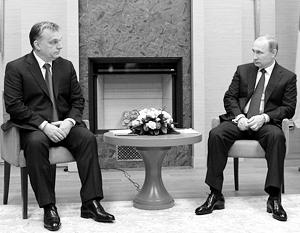 В Малый зал Путин и Орбан вошли не порознь, а вместе, как старые знакомые