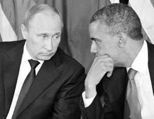 Путин и Обама уже второй раз за три года заключают соглашение по Сирии