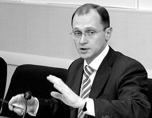 Глава Росатома Сергей Кириенко
