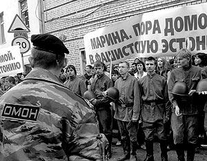 Волна акций протеста против беспредела эстонских властей охватила всю Россию